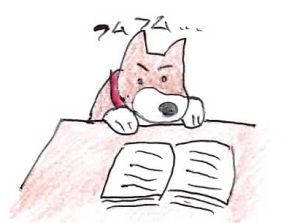 イラスト勉強する犬-1