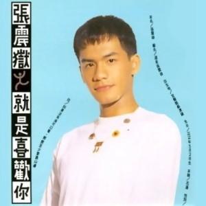 WeChat Image_20181213153748